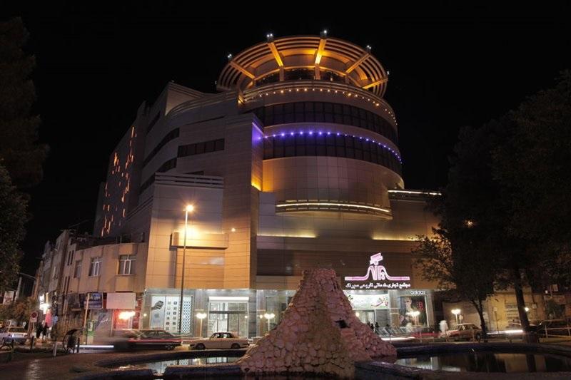 مركز سيرنج للتسوق في قم
