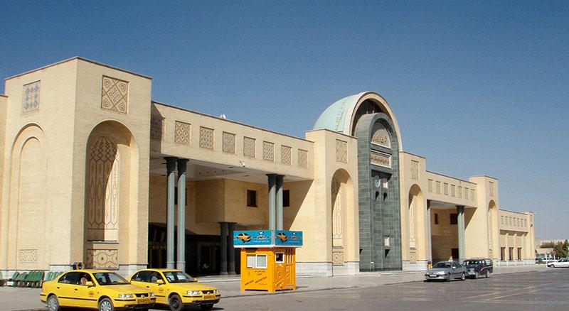 مطار أصفهان