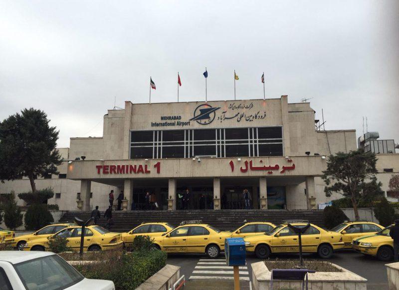 مطار مهرآباد للطيران الداخلي في طهران