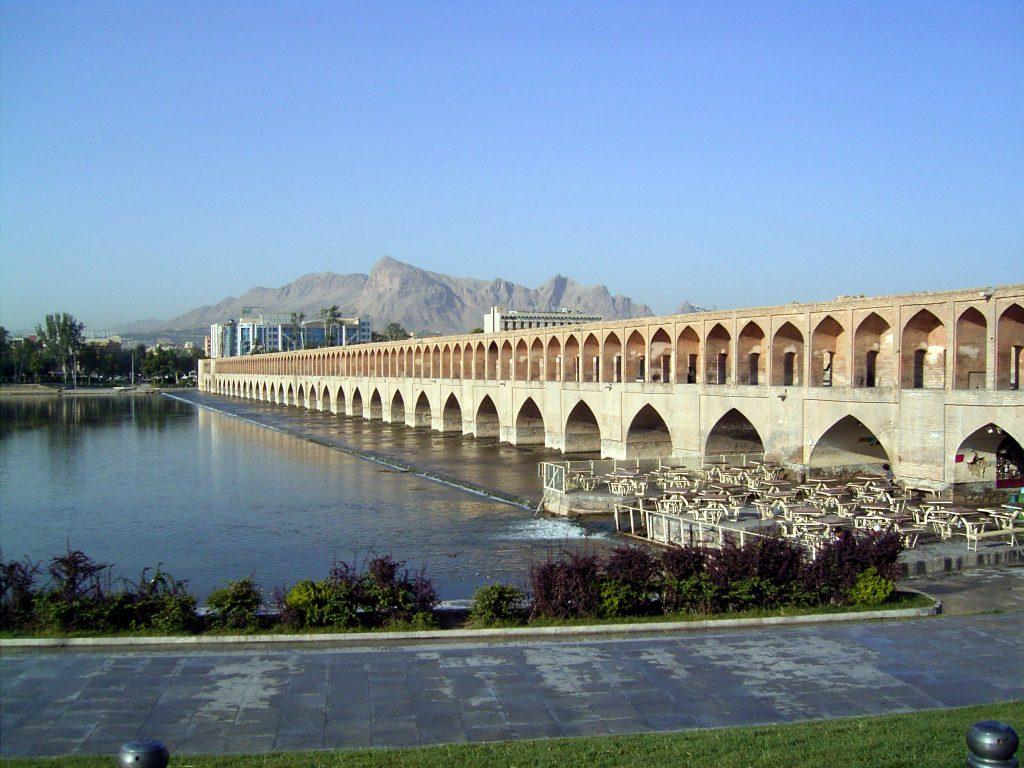 محافظة أصفهان