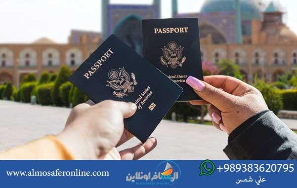 تأشيرة إيرانية