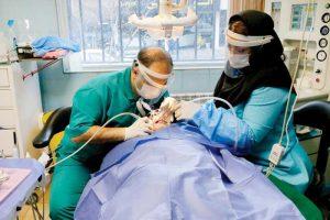 طب الأسنان التجميلي في إيران