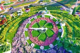 حديقة مشهد النباتية