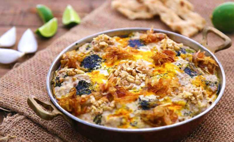 حليم باذنجان شيرازي - مطعم شيراز