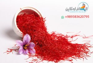 بيع الزعفران الإيراني الأصلي بالجملة