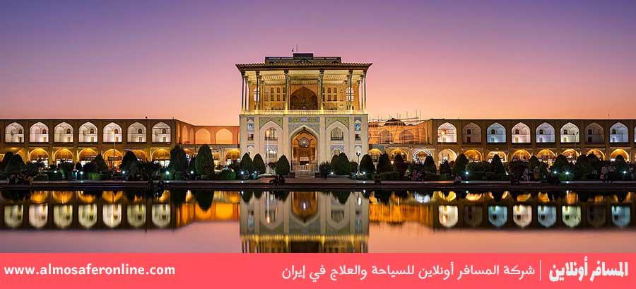 اصفهان مدينة القباب الفيروزية