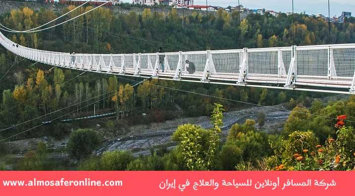 الجسر المعلق طهران سكاي