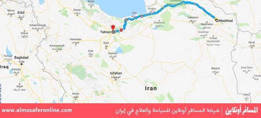 الرحلة من طهران إلى مشهد