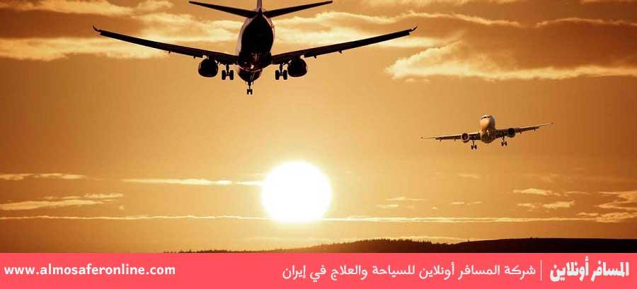 السفر إلى مشهد بالطائرة