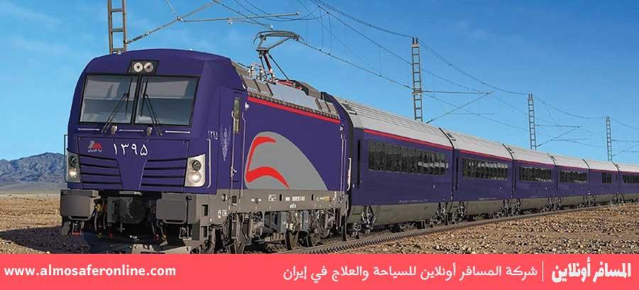 السفر إلى مشهد بالقطار