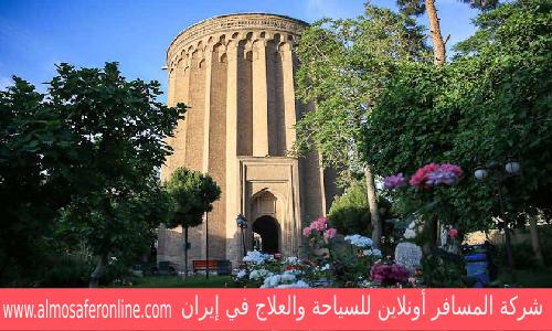 المعالم التاريخية لمحافظة طهران