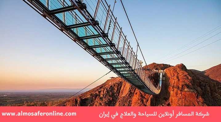 جسر هير المعلق