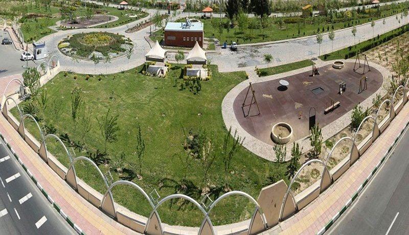 حديقة المقاطعة