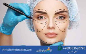 شد جلد الوجه في إيران