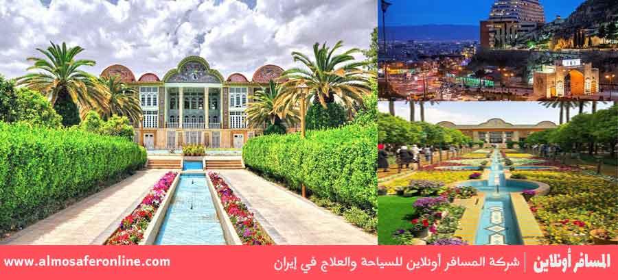شيراز ، عاصمة الثقافة والأدب الإيراني