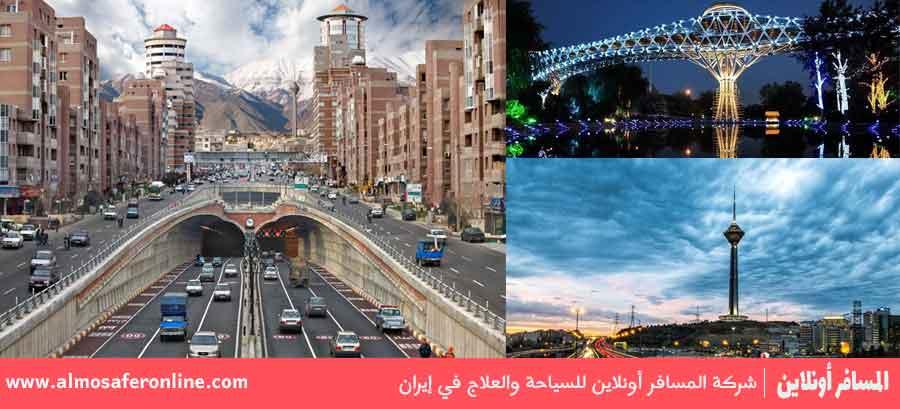 طهران عاصمة إيران