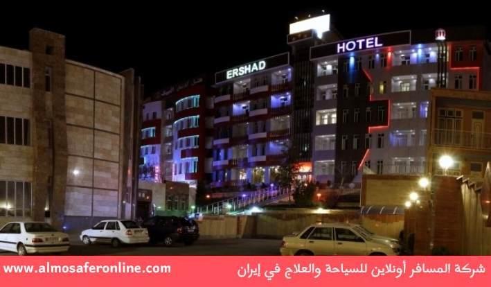 فنادق مدينة أردبيل