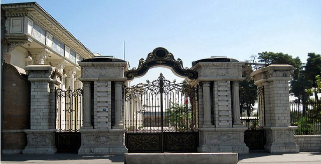 قصر بهارستان ، طهران