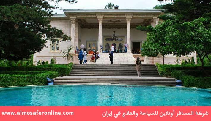 قصر متحف