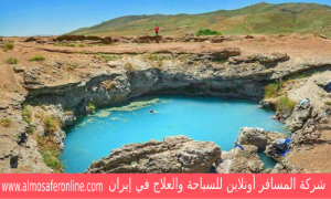 مناطق الجذب السياحي الإيرانية