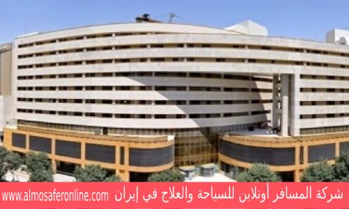 مراكز التسوق في مشهد