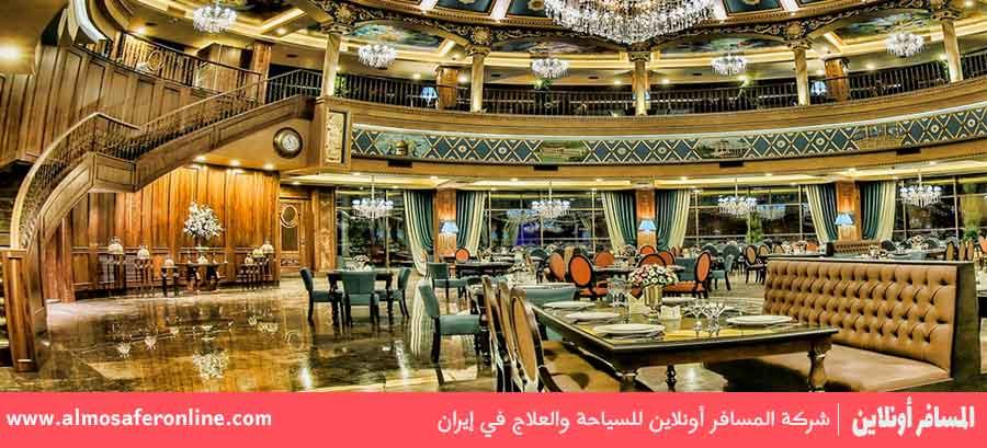 مطاعم في مدينة رامسر:مطعم الامم