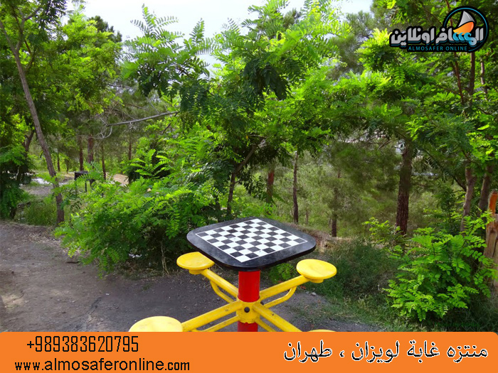 منتزه غابة لويزان ، طهران