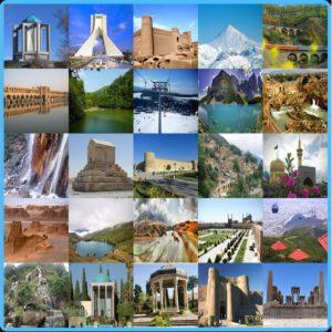 الأماكن السياحية في مشهد