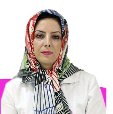 الدكتورةسيمين زافردوست